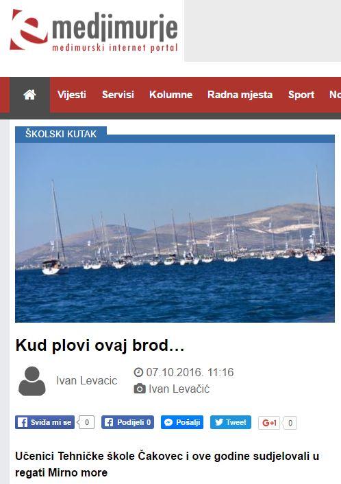kud_plovi_ovaj_brod
